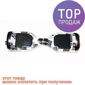 """Гироскутер Smart Balance 6,5"""" Bluetooth / LED подстветка / Пульт / Чехол / транспорт для перемещения"""