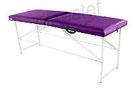 Standart Массажный стол-кушетка двухсекционный складной Фиолетовый