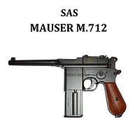 Пневматический пистолет SAS Mauser M.712