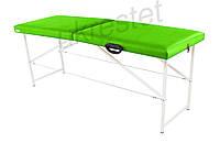 Standart Массажный стол-кушетка двухсекционный складной Неоновый зеленый
