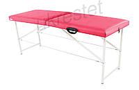 Standart Массажный стол-кушетка двухсекционный складной Неоновый розовый