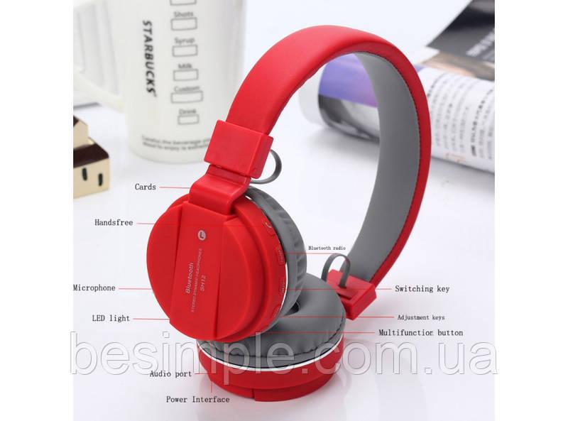 Наушники беcпроводные Transition HD SH12 с Bluetooth, фото 5
