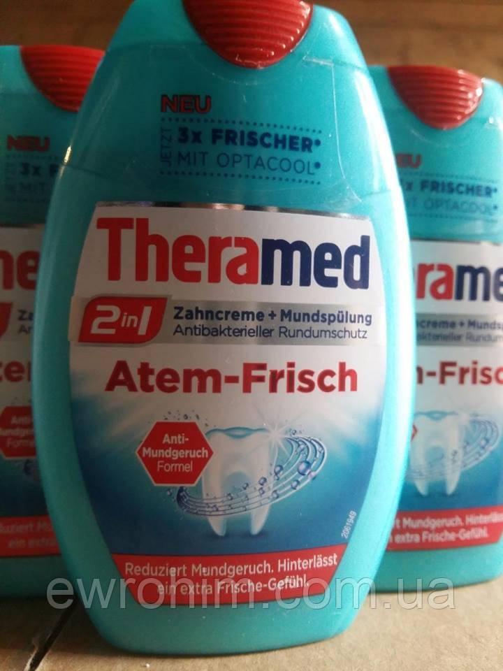 Зубная паста Theramed Atem-Frisch 2 in 1, 75 мл