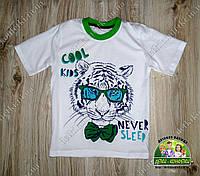 Стильная летняя футболка для мальчика с тигром, белая