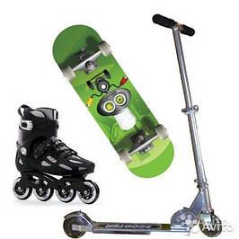 Ролики скейты самокаты