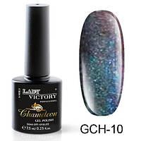 Плотный насыщенный гель лак Хамелеон, 7,3 мл., Lady Victory GCH-10