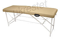 Lux Массажный стол-кушетка Бежевый