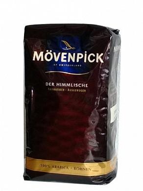 Кофе в зернах Movenpick Der Himmlische 500гр Германия