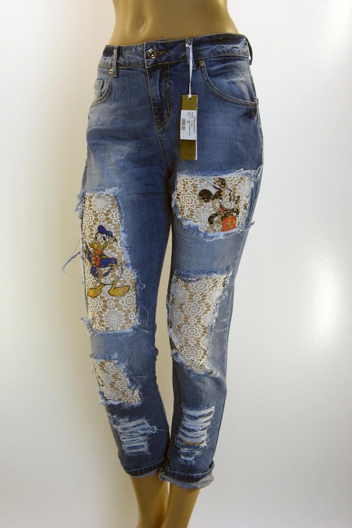 Женские джинсы  Speedway Jeans в Украине