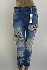 Женские джинсы  Speedway Jeans в Украине , фото 3