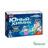 """Набор """"Юный химик"""" 0306"""