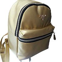 Молодежный рюкзак из эко-кожи, Prada