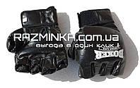 Перчатки для тхэквондо (таеквондо) р.L (кожа)