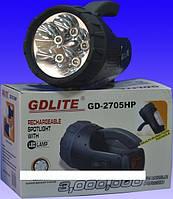 Фонарь светодиодный переносной GD LITE GD-2705HP аккумуляторный, Луганск