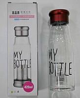 Стеклянная бутылка My Bottle, бутылка для напитков Май Боттл 420 мл
