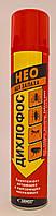 Аерозоль від тарганів, молі, мурах, бліх, мух Дихлофос Нео (без запаху), 190мл./ Дихлофос Нео, 190 мл.