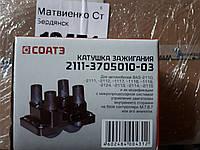 Модуль зажигания 1.6 СОАТЭ блок управл МП 7.9.7, 3конт 43.3705 (катушка)