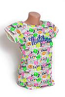 Яркая футболка с принтом Maliboo цвет молочный p.46  1933