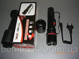 Электрошокер  YRG 105