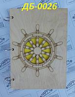 Блокнот №5 из дерева, А5 100 листов, фото 1