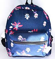 Женский джинсовый рюкзак в цветочек