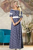 Оригинальное летнее  платье в пол 2153 сине-белый