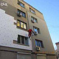 Утепление стен снаружи Харьков