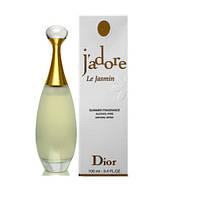 Женская туалетная вода Christian Dior J`adore Le Jasmin , жадор диор духи