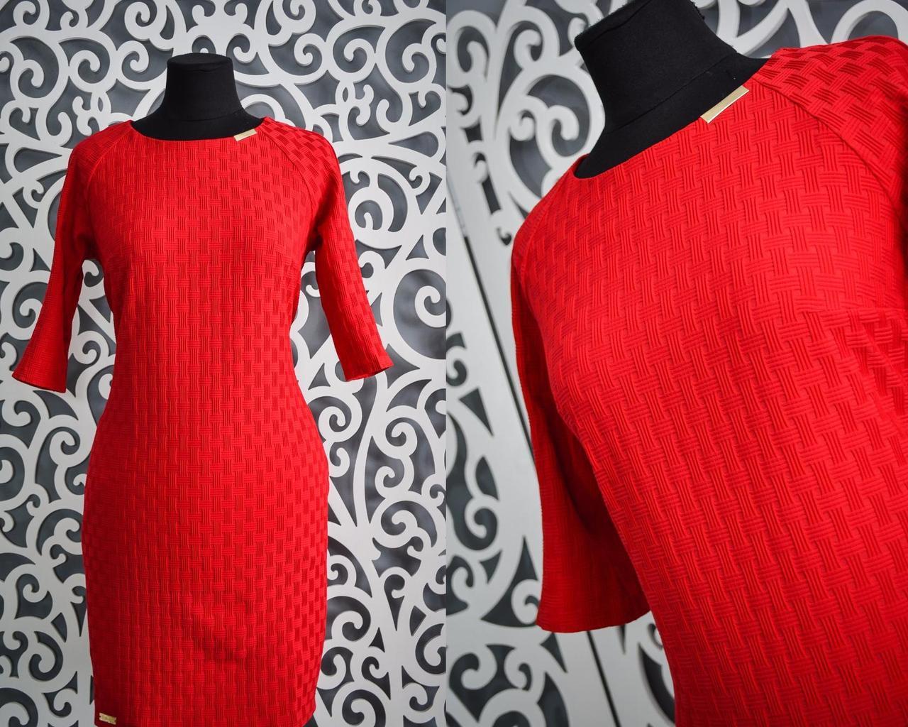 Красивое женское платье приталенного кроя с кармашками 44, 46 размер норма