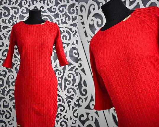 Красивое женское платье приталенного кроя с кармашками 44, 46 размер норма, фото 2