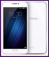 Смартфон Meizu U10 3/32 GB (WHITE). Гарантия в Украине 1 год!