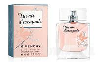 Женская туалетная вода Givenchy Un Air d'Escapade , givenchy духи женские
