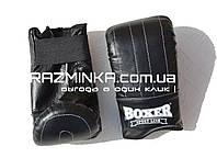 Тренировочные (снарядные) перчатки р.L кожаные
