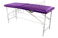 """Массажный стол-кушетка """"Comfort"""" Фиолетовый"""