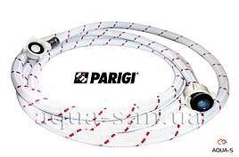 """Шланг для стиральной машины Parigi Nylonflex (2,0 м.) 3/4""""x3/4"""" заливной нейлоновый (Италия)"""