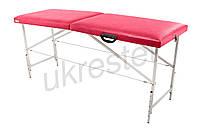 """Массажный стол-кушетка """"Comfort"""" Неоновый розовый"""