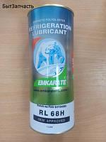 Масло RL 68H Emkarate 1л для автомобильных кондиционеров, Харьков