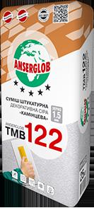 Смесь штукатурная декоративная ANSERGLOB ТМB 122 «КАМЕШКОВАЯ» зерно 2мм, серая, 25кг
