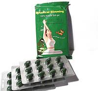 Капсулы для похудения Дикоросы Бабочка MEIZITANG гелевая капсула 36 штук, фото 1