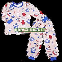 Детская байковая пижама для мальчика с начесом р. 104-110 ткань ФУТЕР 100% хлопок ТМ Алекс 3487 Бежевый 110