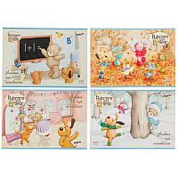 PO17-241 Альбом для малювання Popcorn Bear, 12 аркушів