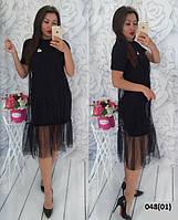 Платье женское 048(01)