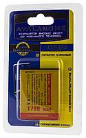 Аккумулятор Avalanche Li-ion P для Samsung i9100 Galaxy S II, i9103(1700mAh)