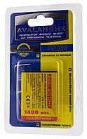 Аккумулятор Avalanche Li-ion P для Samsung S5830, S5660, S5670, S7250 (1400mAh)