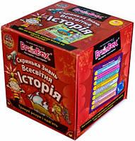 Сундучок Знаний Всемирная история, настольная игра, BrainBox (98317)