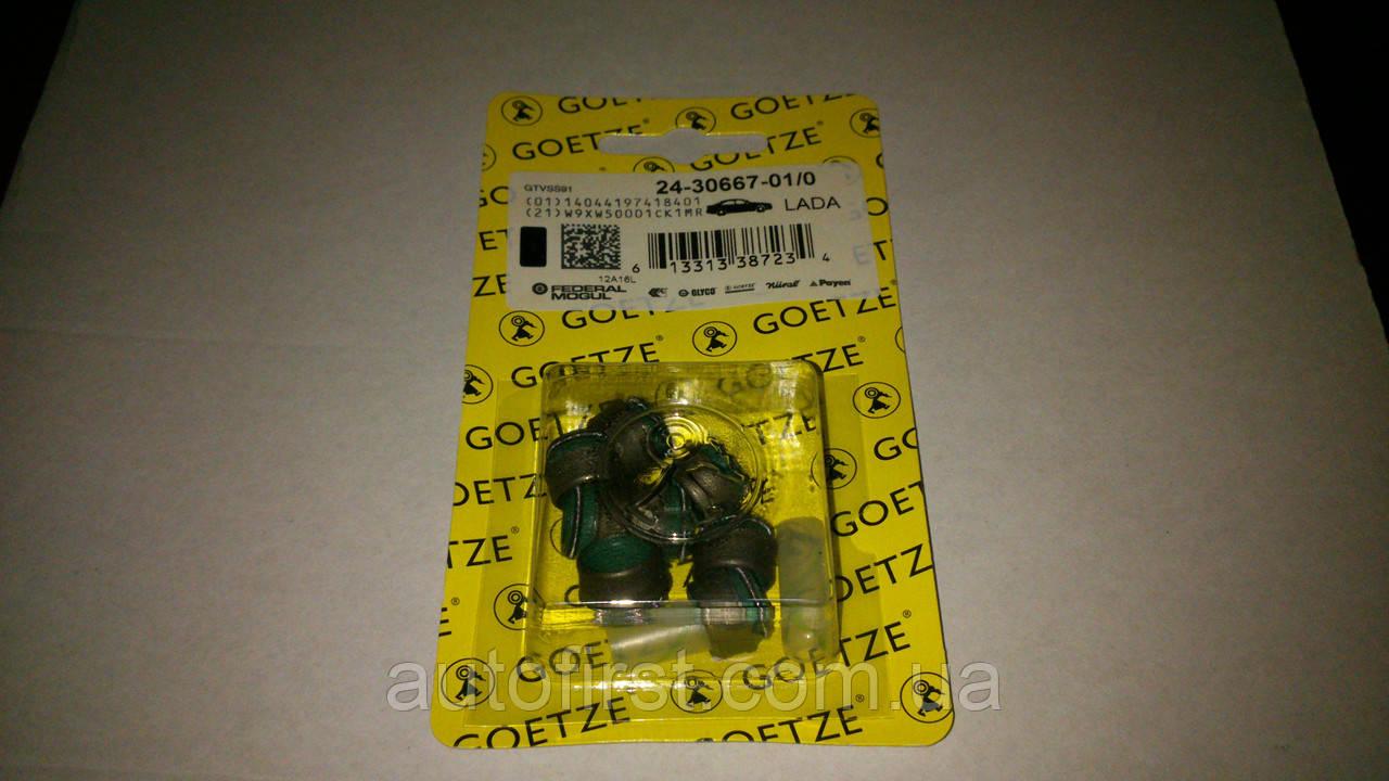Goetze 24-306670-00 Сальник клапанов ВАЗ 2101-21099, ЗАЗ, ГАЗ 406 (Германия)