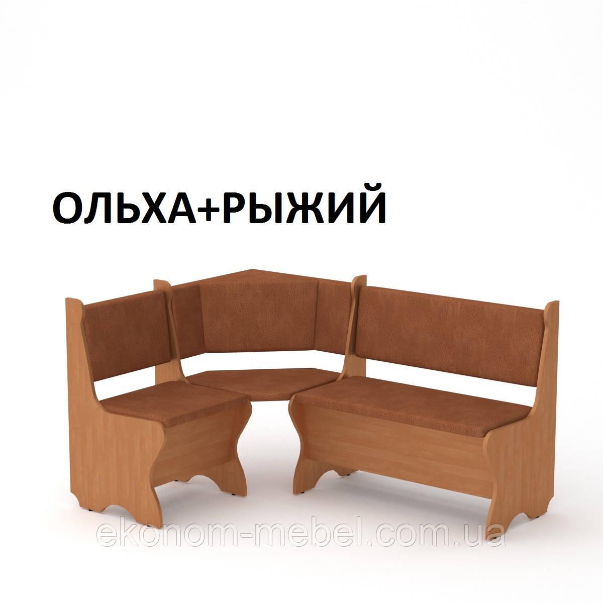 Уголок кухонный Кипр из ДСП, оббивка ткань или кожзам, с нишами для хранения