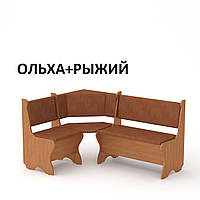 Уголок кухонный Кипр из ДСП, оббивка ткань или кожзам, с нишами для хранения, фото 1