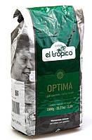 Кофе в зернах Cafento El Tropico Optima 1кг