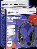 Компьютерная гарнитура Defender Gryphon, HN-750 черный, кабель 2 м, фото 3